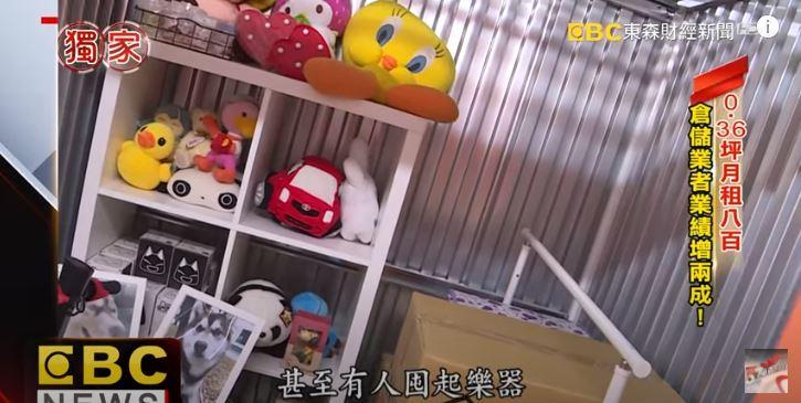 【東森報導】小宅帶動「個人倉」需求 搶全台82萬戶商機