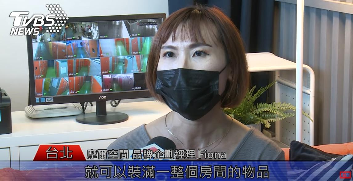 【TVBS】零接觸租倉服務 線上租倉兼顧防疫安全