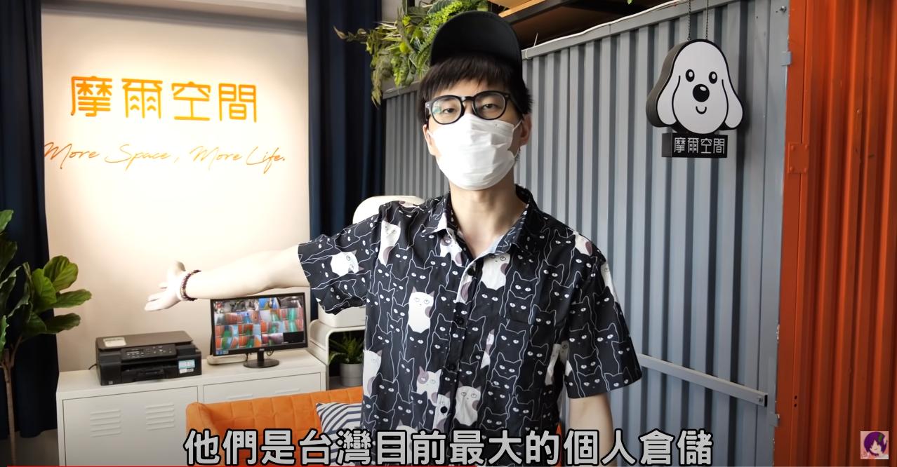 【Youtuber菜喳】搬來台北一年家裡亂到炸...求救整理師打造Neku新居!! Feat.摩爾空間