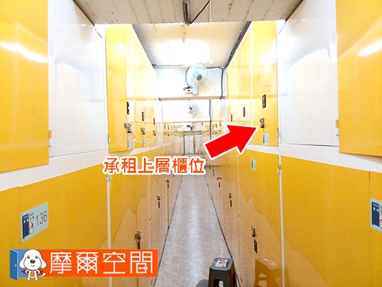 台中文心倉庫/台中文心倉儲/台中文心迷你倉