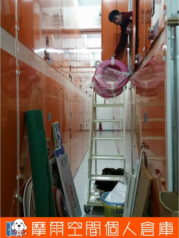 活動道具、迷你倉、租倉、租空間、個人倉庫、倉庫、便利倉