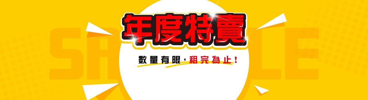 迷你倉/倉庫/小倉庫/倉儲/倉庫出租
