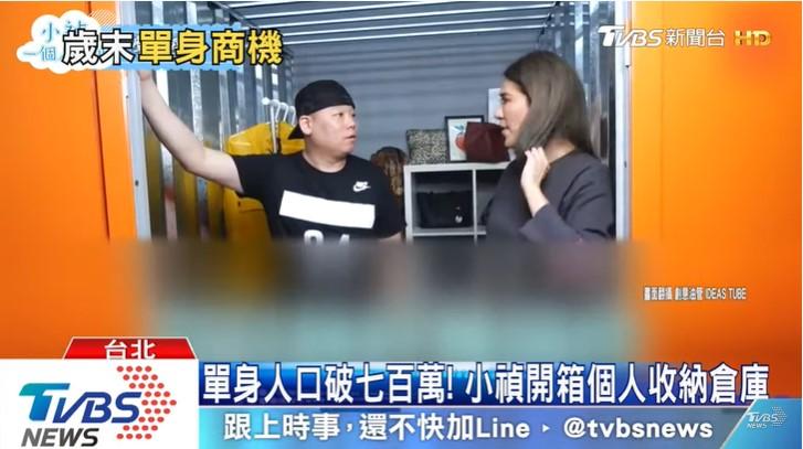 單身商機!小禎開箱個人收納倉庫|TVBS